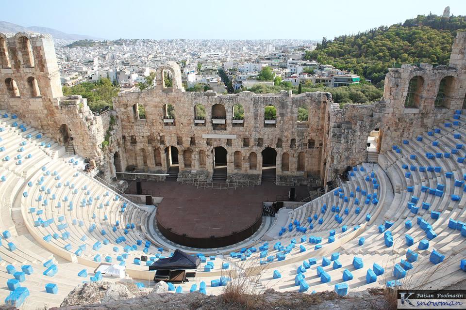 The Coliseum at the Acropolis