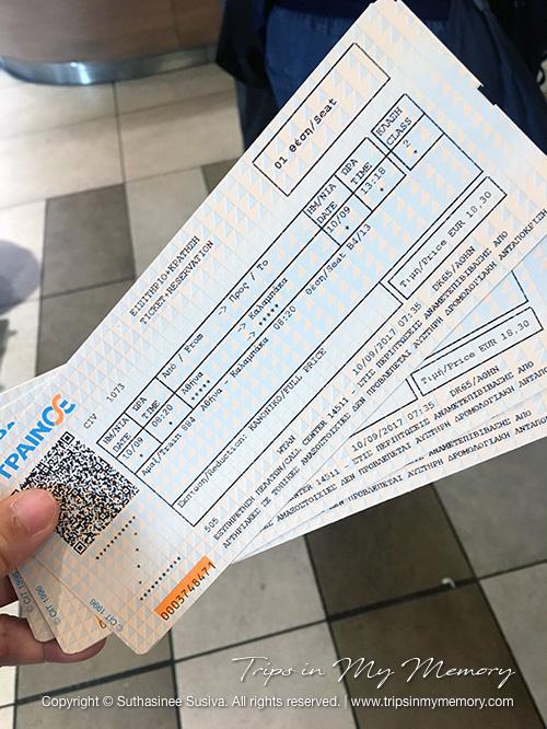 Greek Local Train Tickets Athens-Kalabaka