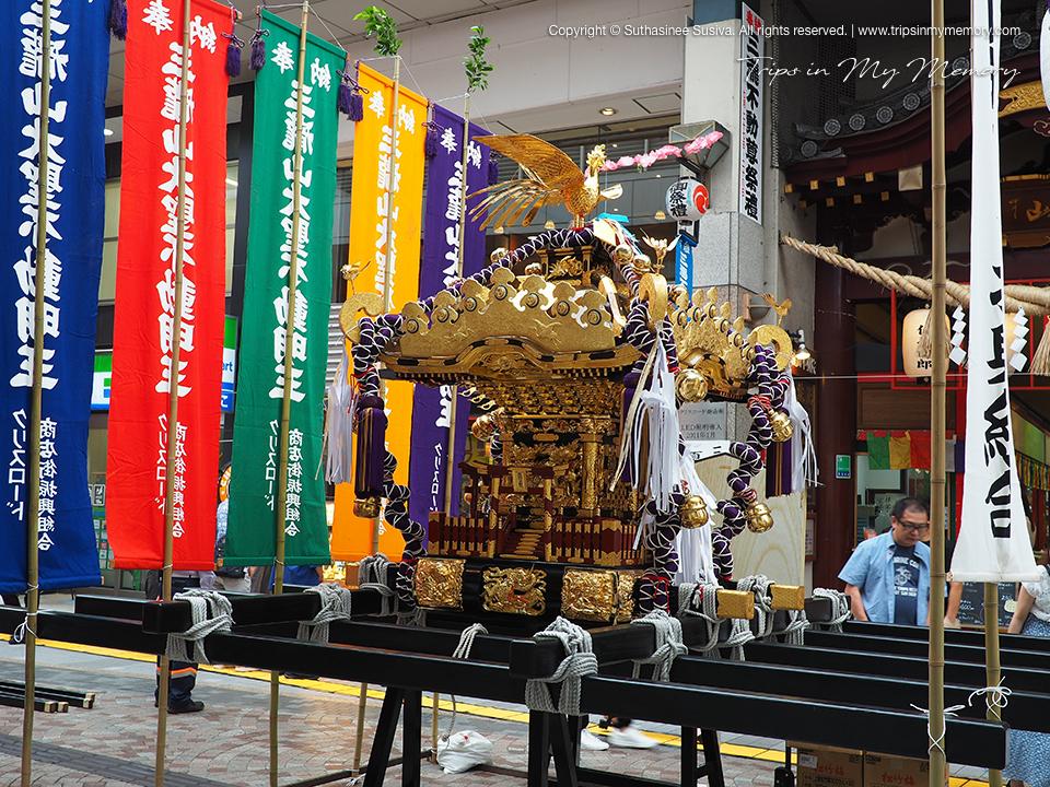 Portable Three Takiyama Fudoin