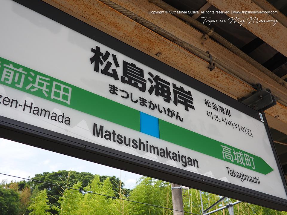 Matsushimakaigan station