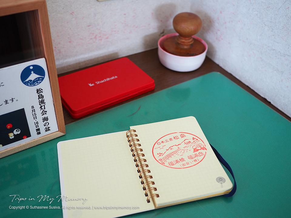 Matsushima Stamp